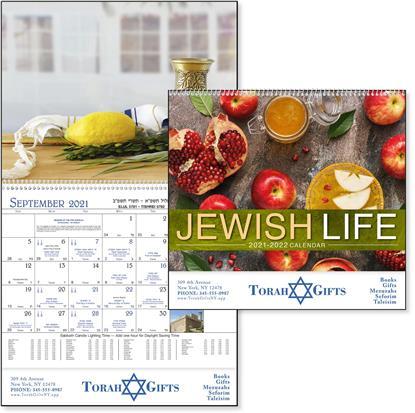 7051 Calendar Product Image